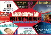 MBBS First Year Books Download Medical EBooks